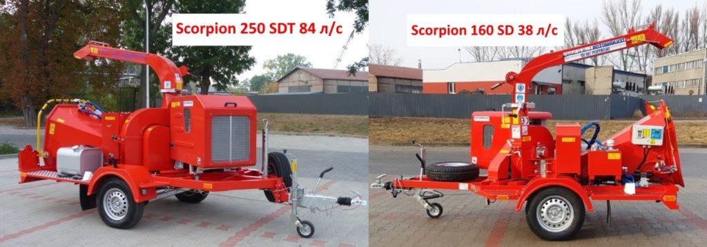 Дробилки Scorpion
